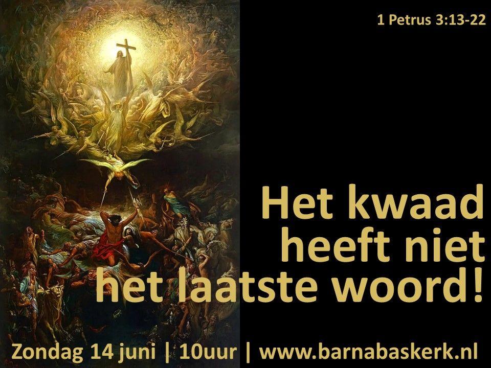 Liturgie online-kerkdienst 14 juni -  ds. B.A.T. Witzier