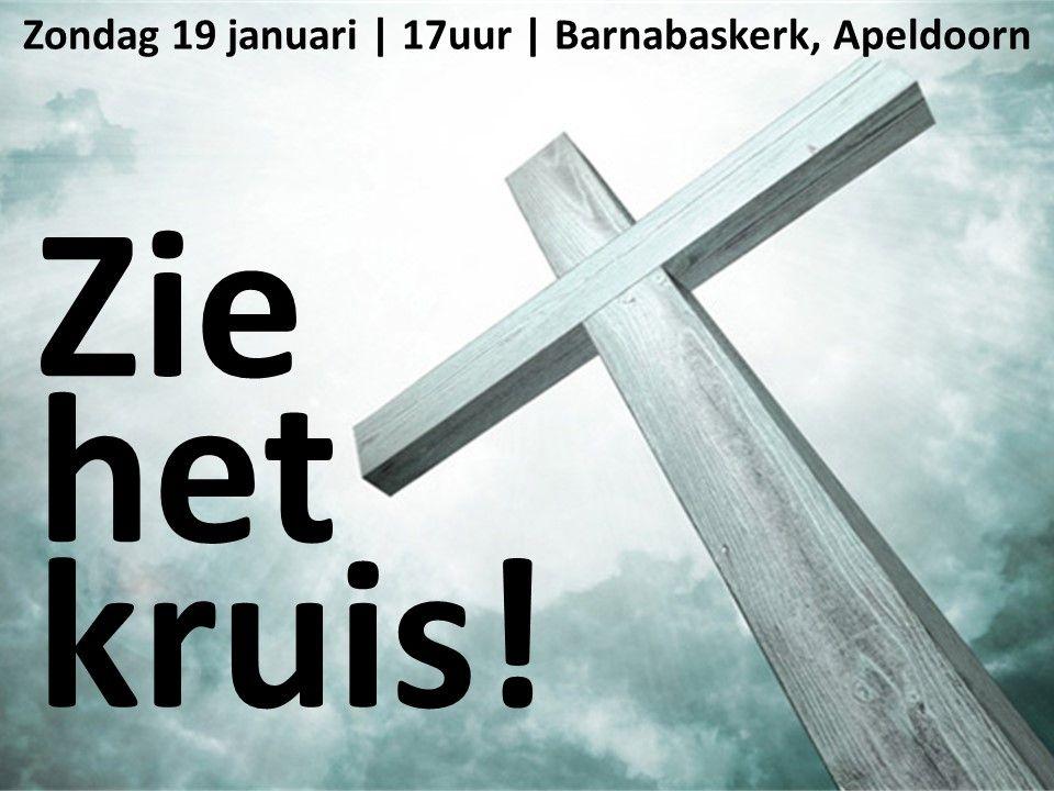 Liturgie middagdienst (HA) 19 januari - ds. B.A.T. Witzier
